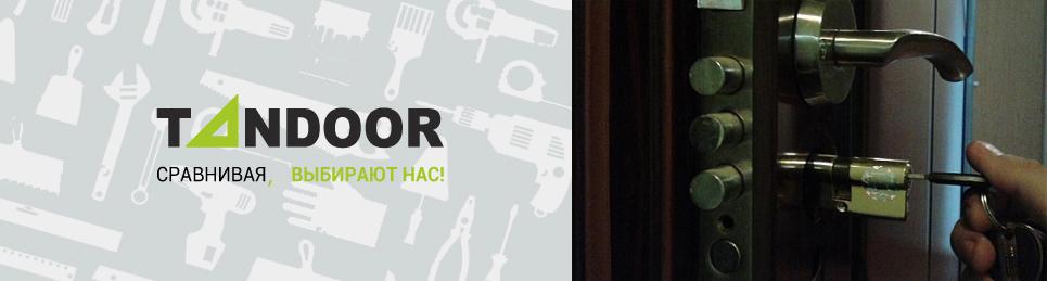Поменять Личинку Дверного Замка в Металлической Двери — фото и дизайн интерьера