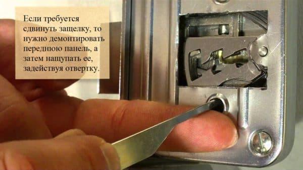 Заклинило Замок в Межкомнатной Двери Как Открыть — пошаговая инструкция с фото
