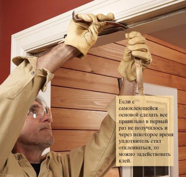 Замена Уплотнительной Резинки на Входной Металлической Двери — пошаговая технология с фото