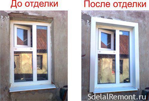 Чем Отделать Откосы на Окнах с Улицы - методы