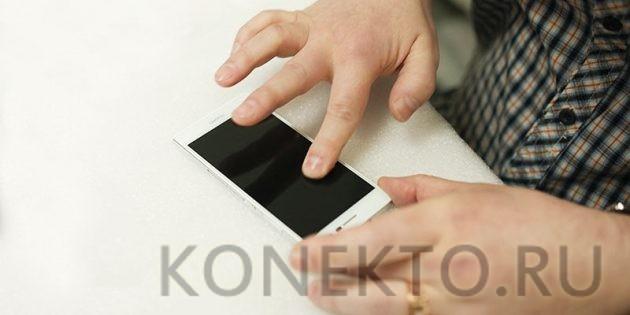 Установка Защитного Стекла на Телефон Своими Руками - делаем правильно