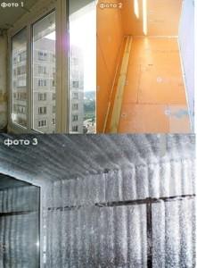 Утепление Балкона Пеноплексом Своими Руками Пошаговая Инструкция - делаем правильно